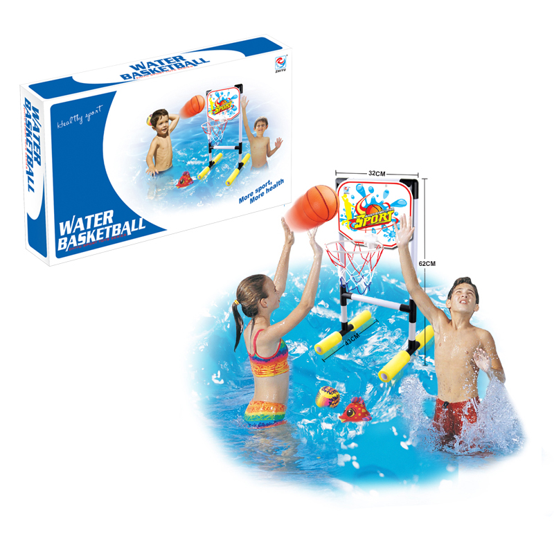 Water Game Toy : Zhiyu children kids water basketball sports play game toy